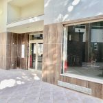 EPRE110 Commercial property